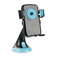 Автодержатель для телефона Optima RM-C36 Black/Blue (00000059087)