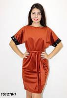 Платье терракотовое трикотажное с пайетками 42 44 46, фото 1