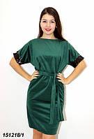 Платье зеленое трикотажное с пайетками 42 44 46, фото 1