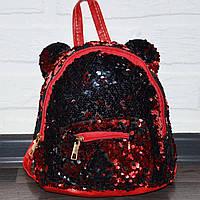 Красный молодежный женский рюкзак с черными пайетками, подростковый рюкзак перевертыш, девчачий рюкзачок