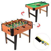 Настольная игра 2в1: футбол, бильярд (6003B-2) | Размер игрового поля 81 * 49 см