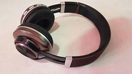 Наушники беспроводные бронзовые B 21 Headphones