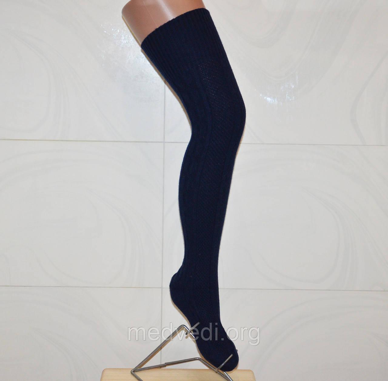 Заколенки гольфы темно-синие женские, шерстяные гетры выше колена