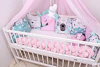 Комплект в кроватку для новорожденных с бортиками, зверюшками,облачками и косичкой розово-мятные