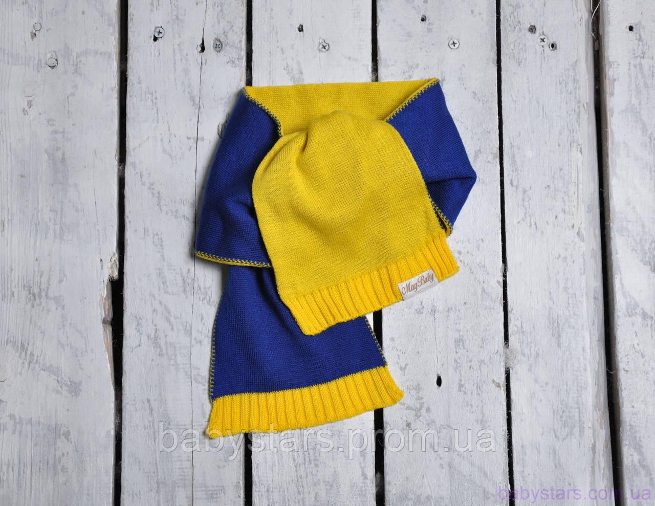 Детский шарф двухцветный, сине-желтый