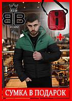 Куртка мужская зимняя с капюшоном, теплая,стильная,цвет черный с зеленным + сумка в Подарок