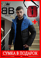 Куртка мужская зимняя с капюшоном, теплая,стильная,цвет черный с синим + сумка в Подарок