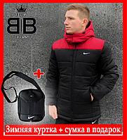Куртка зимняя мужская молодежная с капюшоном, теплая, цвет черный с красным ,под стиль Найк + сумка в Подарок