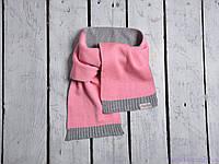 Шарфы детские двухцветные, розово-серые