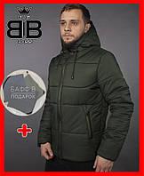 Куртка зимняя мужская молодежная с капюшоном, теплая, цвет хаки  + баф в Подарок