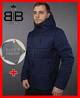 Куртка зимняя мужская молодежная с капюшоном, теплая, цвет синий  + баф в Подарок