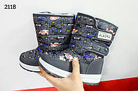 Детские ботинки дутики подростковые 25,28 размер