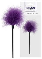 Перышко для ласк  фирмы   Toy Joy Sexy Feather Tickler Purple Длина 22см. Оригинал