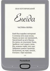 Электронная книга PocketBook 616 Basic Lux2, Silver