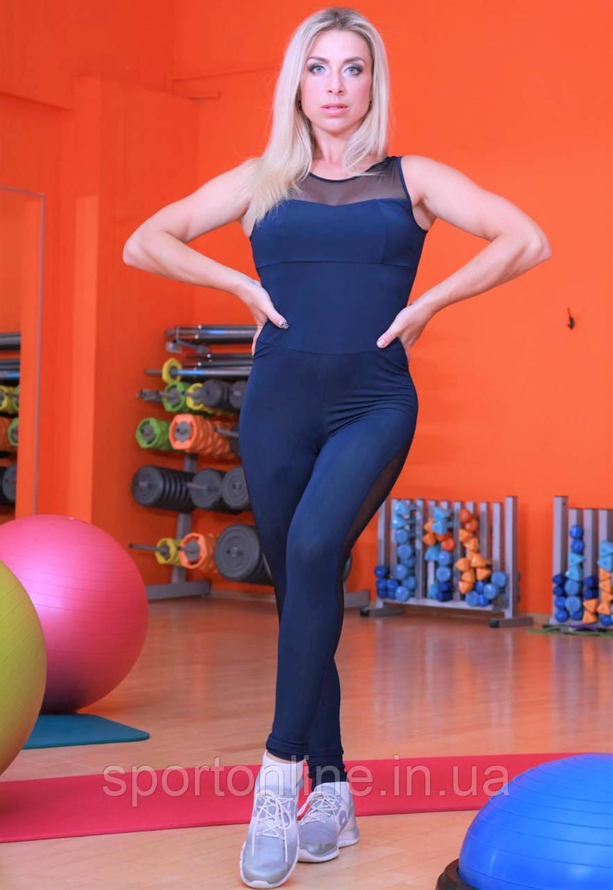 Комбинезон женский для фитнеса с сеткой Totalfit F13-C7 темно-синий