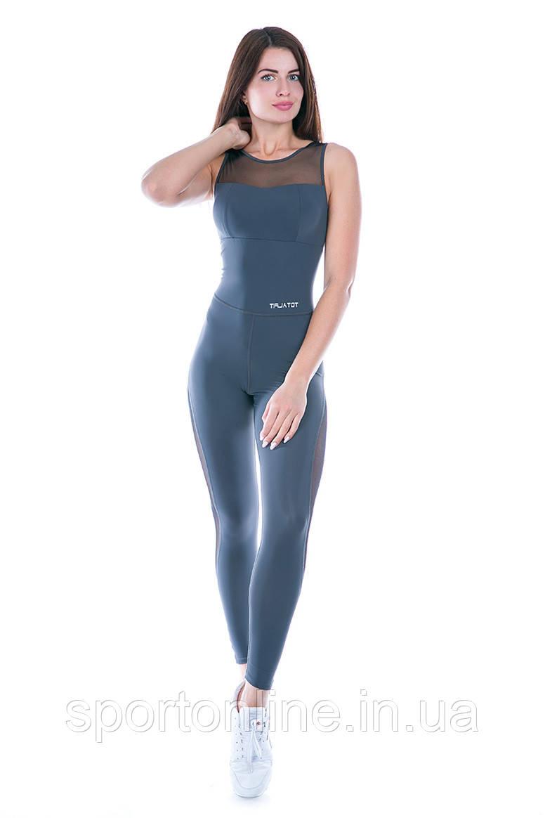 Комбинезон женский для фитнеса с сеткой Totalfit F13-C9 серый