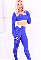 Леггинсы спортивные Totalfit S26-C11/C12 синие с белым поясом
