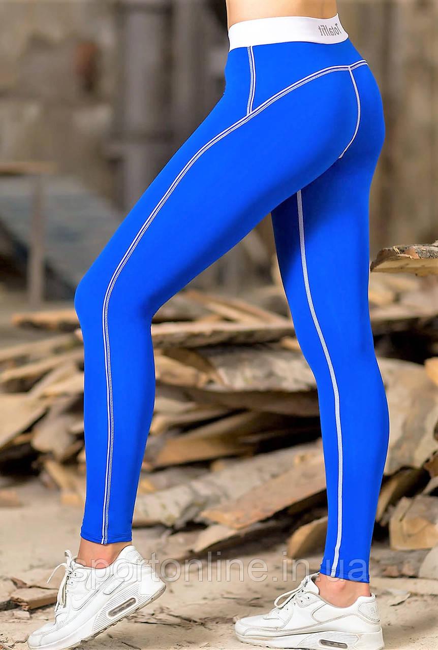 Лосины для спорта Totalfit S11-C11/12 синие с белой полоской