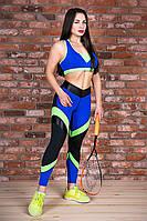 Лосины для фитнеса Totalfit S151-C12 синие с вставками, фото 1