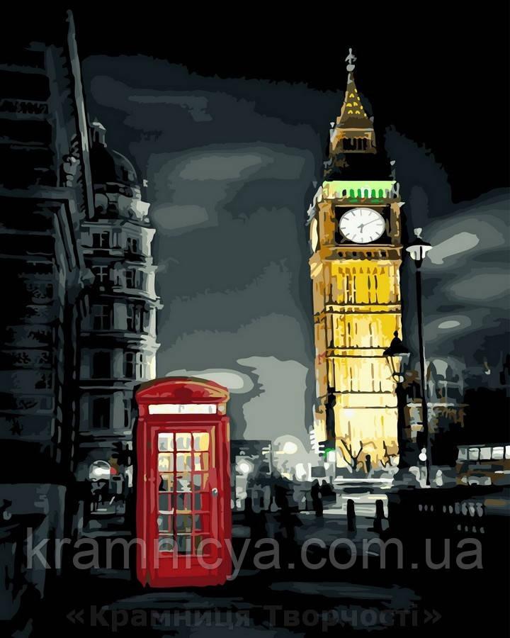 Картина по номерам 40x50 Ночной Биг-Бен, Rainbow Art (GX32927)