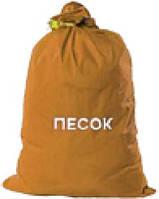 Песок овражный мешок 50 кг.