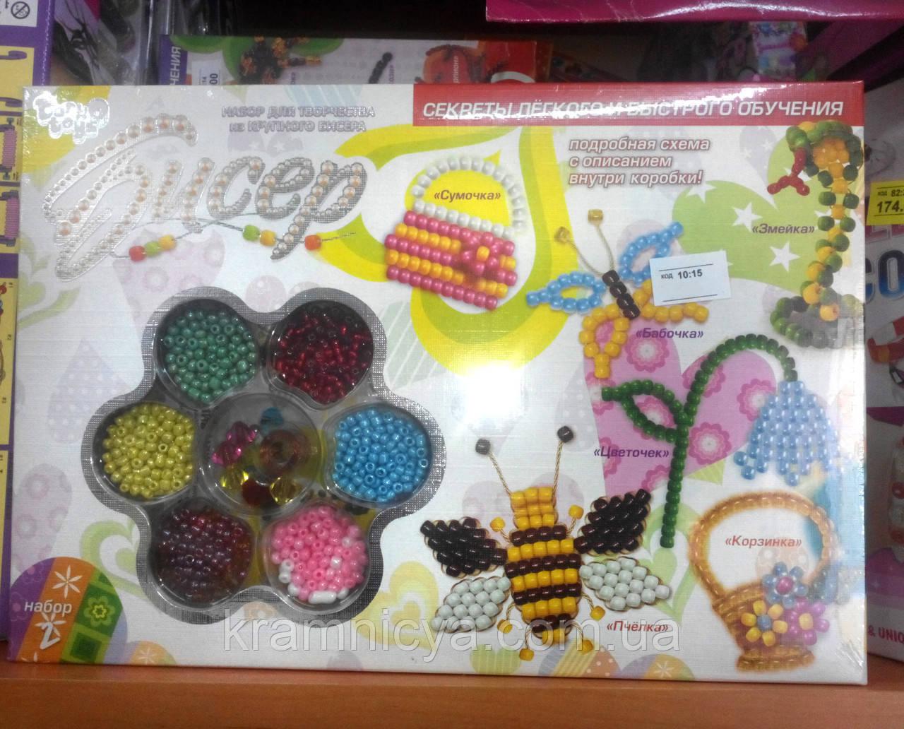 """Набор для плетения из бисера """"Пчелка"""" (6 схем), Б6-2, ТМ Danko Тoys"""