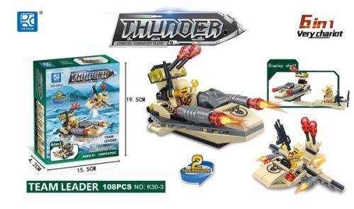 "Конструктор ""Thunder: Катер→самолет"",  108 деталей  sco"