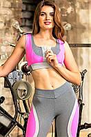 Топ для фитнеса с пуш-апом Totalfit T-46 Серый с розовым, фото 1