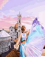 Картина по номерам 40x50 Следуй за мной.Флоренция, Rainbow Art (GX25420), фото 1