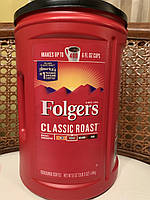 Классический молотый кофе FOLGERS Classic Roast, 1.44кг