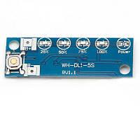 Индикатор уровня заряда Li-Ion аккумулятора  для шуруповерта, 2s, 3s, 5s
