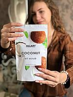 Скраб для тела кокосовый Hillary Coconut Oil Scrub, 200 гр SKL13-131793