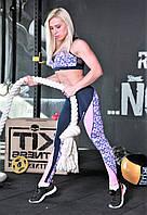 Лосины спортивные Totalfit темно-синие с розовым S32-P30, фото 1
