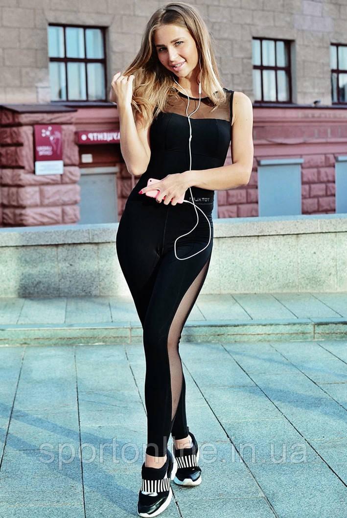Комбинезон для фитнеса женский с сеткой Totalfit F13-C10 черный