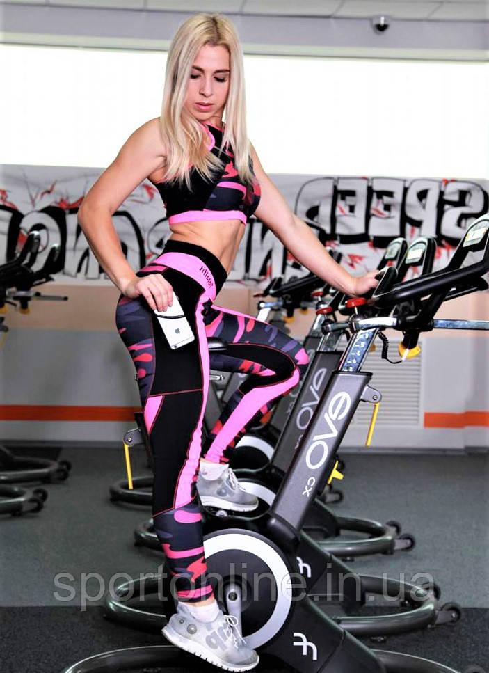 Спортивные леггинсы с карманом Totalfit черные с розовым SP32-P22