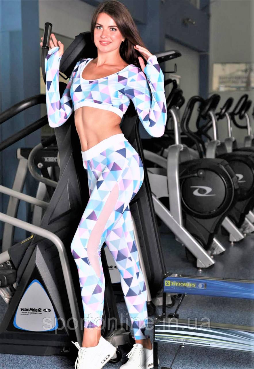 Лосины спортивные с сеткой Totalfit голубые, розовый S13-P26