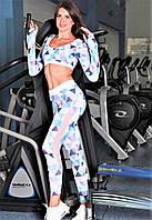 Лосины спортивные с сеткой Totalfit голубые, розовый S13-P26, фото 1