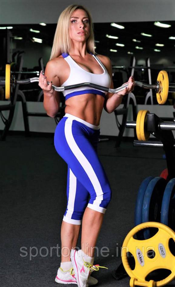Бриджи женские спортивные Totalfit L12-C11/C12, синие с белыми вставками M