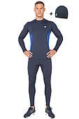 Мужской спортивный костюм для бега (компрессионные тайтсы, рашгард, шапка) Radical Intensive темно-синий
