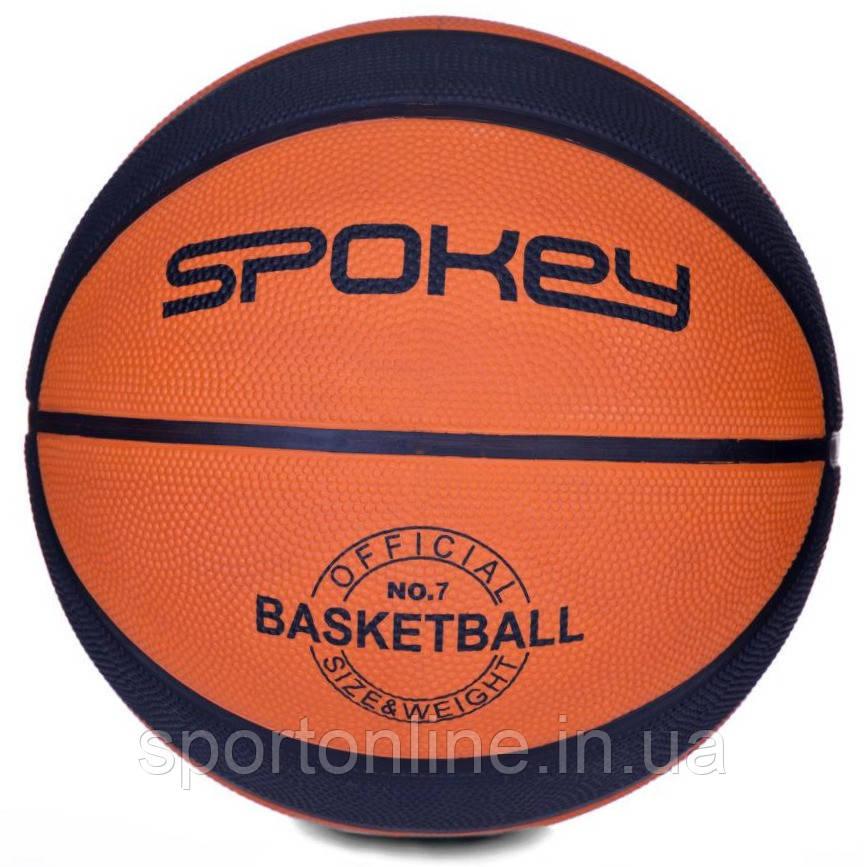 Баскетбольный мяч Spokey DUNK оранжевый размер №7, оранжевый с темно-синими полосками 7