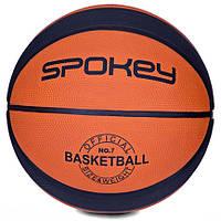 Баскетбольный мяч Spokey DUNK оранжевый размер №7, оранжевый с темно-синими полосками 7, фото 1