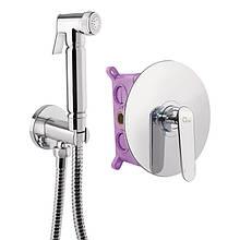 Смеситель для гигиенического душа Q-tap Inspai-Varius CRM V10440101