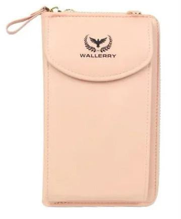 Женский кошелек Wallerry ZL8591 - Пудровый