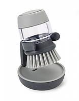 Щетка для мытья посуды с дозатором Josepb Josepb Palm Crub Серый