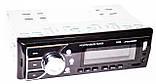 Автомагнитола пионер Pioneer 1282 USB AUX, фото 3