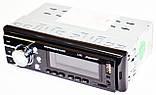 Автомагнитола пионер Pioneer 1282 USB AUX, фото 4