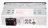 Автомагнитола пионер Pioneer 1282 USB AUX, фото 5