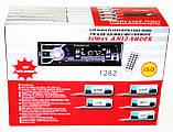 Автомагнитола пионер Pioneer 1282 USB AUX, фото 7
