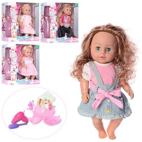 Интерактивная кукла с длинными волосами  317012-18-A19-C15-D4
