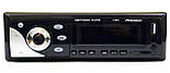 Автомагнітола піонер Pioneer 1285 USB, AUX, фото 4